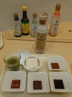 08豆腐.jpg