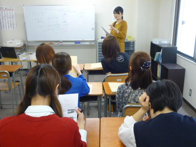 通信制高校 勇志 福岡SC1