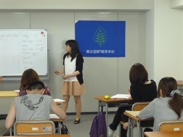 通信制高校 勇志 福岡 6.10SC3