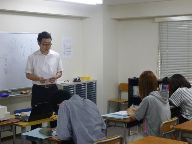 通信制高校 勇志 福岡 6.10SC1