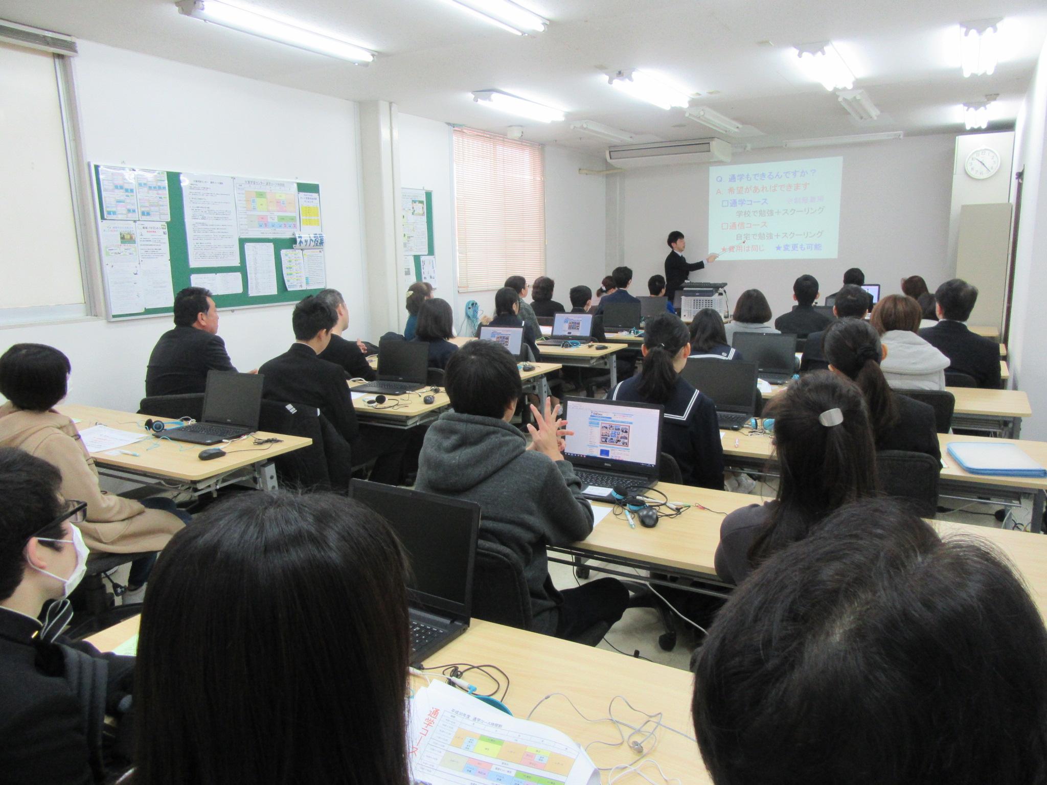 勇志国際高等学校画像